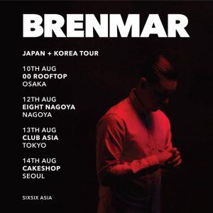 brenmar asia tour